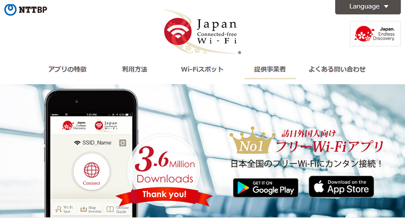 Japan connected-free WiFi