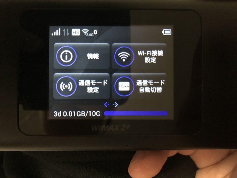 WiMAX W06 2