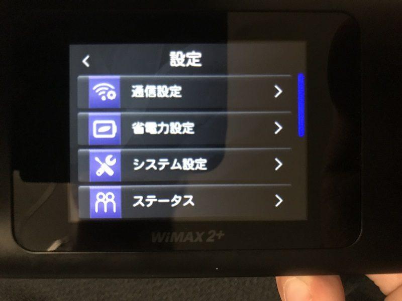 WiMAX 5Ghz 2