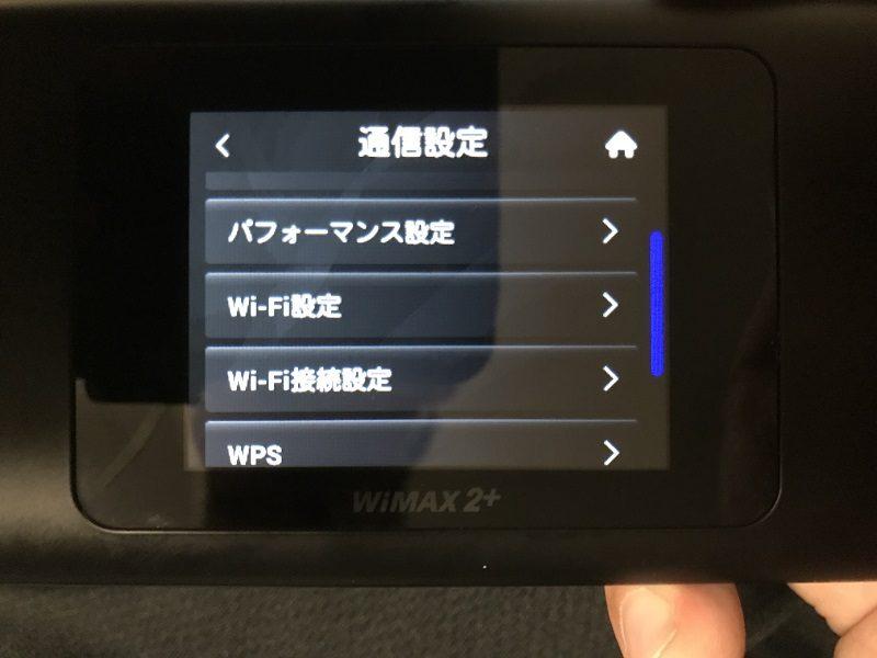 WiMAX 5Ghz 3