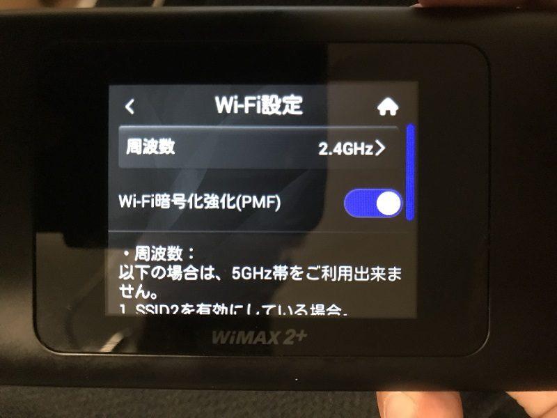 WiMAX 5Ghz 4
