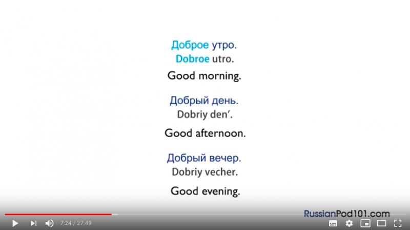 有料版YouTube Premium学習動画例