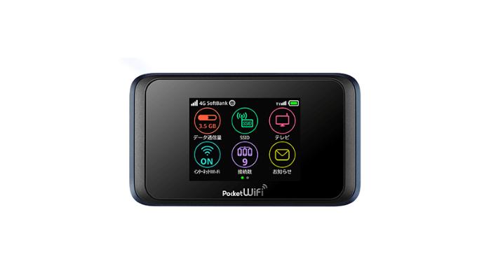ワイモバイル Pocket WiFi 502HW
