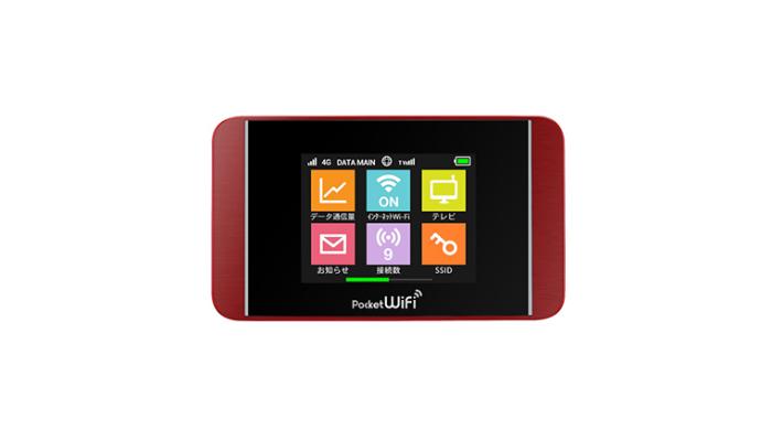 ソフトバンク Pocket WiFi 304HW