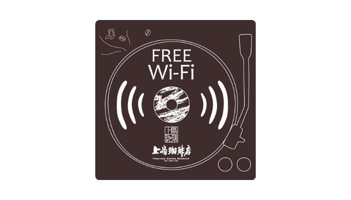 喫茶店の上島珈琲店で提供されているフリーWiFi