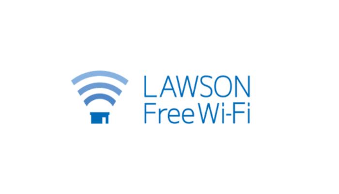 ローソンが提供している「ローソンフリーWiFi」
