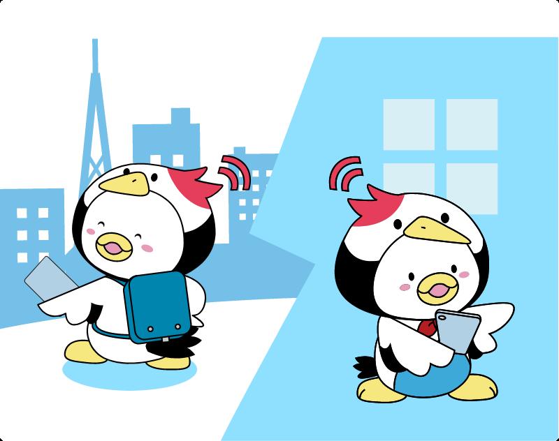 モバイルWi-Fi 最安級!
