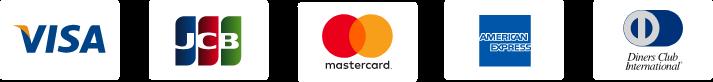 VISA、JCB、Mastercard、American Express、Diners Club